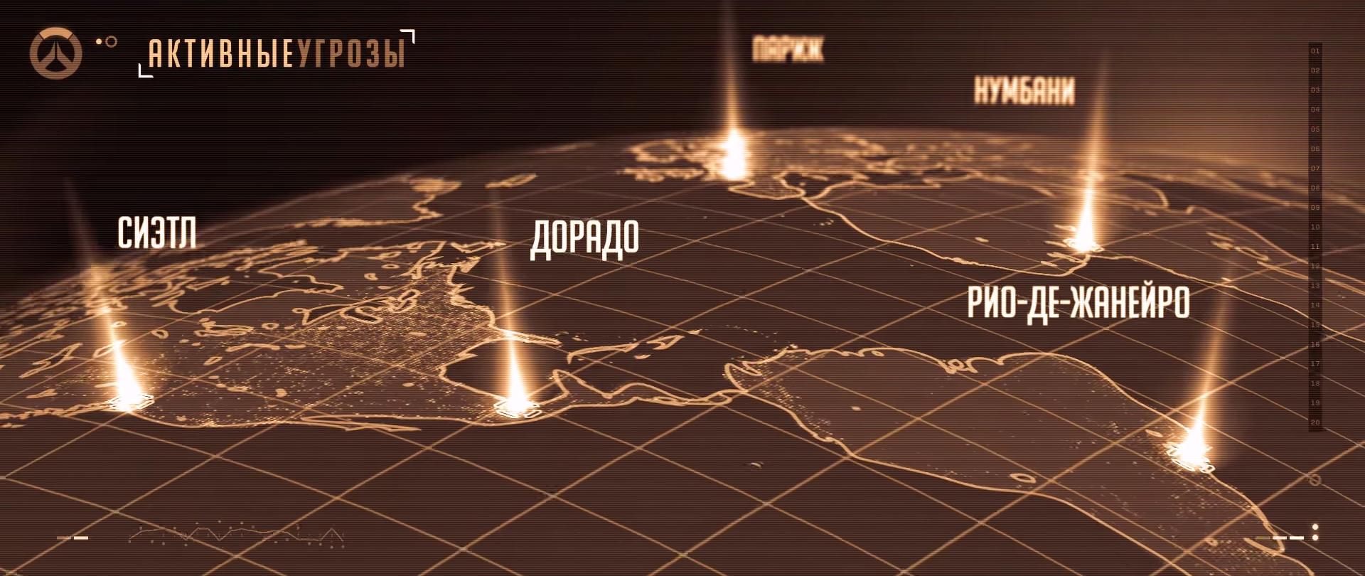 overwatch-map